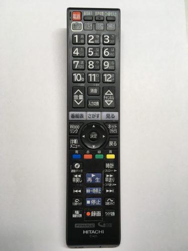 故障 テレビ リモコン